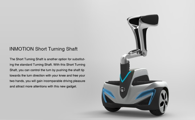 Inmotion SCV short handle bar
